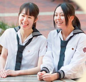 英和学院制服