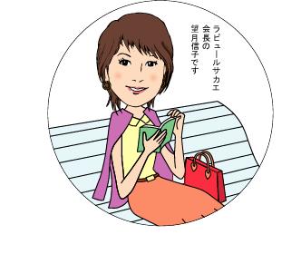 会長イラスト.ai